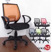 《LOGIS》藍精靈輕巧全網椅/辦公椅/電腦椅/工學椅(綠D手)