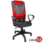 《LOGIS》簡單生活弧型扶手全網椅電腦椅/辦公椅4色(灰D手)