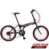 《FUSIN》F101 新騎生活 20吋21速 摺疊自行車 - 服務升級(神秘黑)