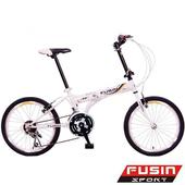《FUSIN》F101 新騎生活 20吋21速 摺疊自行車 - 服務升級(神秘白)