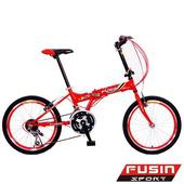 《FUSIN》F101 新騎生活 20吋21速 摺疊自行車 - 服務升級(神秘紅)