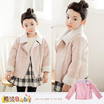 魔法Baby 女童外套 仿麂皮絨毛裡粉紅色短外套 ~k38378(粉/100)