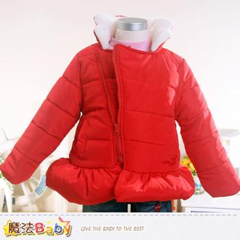 魔法Baby 女童外套 極暖厚鋪棉立領小裙襬外套 ~k38347(110)