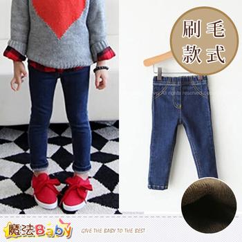 魔法Baby 女童牛仔褲 極暖厚刷毛合身牛仔褲 ~k38354(110)