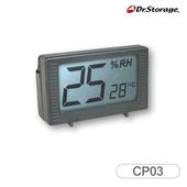 《高強 Dr.Storage》防潮箱溫濕度檢測儀(CP03)