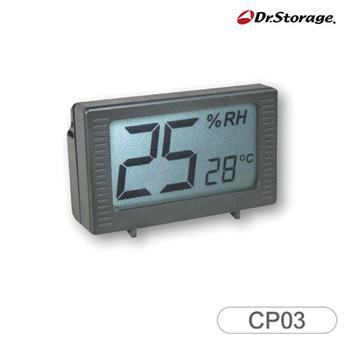高強 Dr.Storage 防潮箱溫濕度檢測儀(CP03)