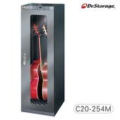 《高強 Dr.Storage》吉他/貝斯專用樂器防潮箱C20-254M