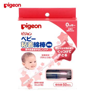 日本《Pigeon 貝親》 微黏性棉花棒【50入】