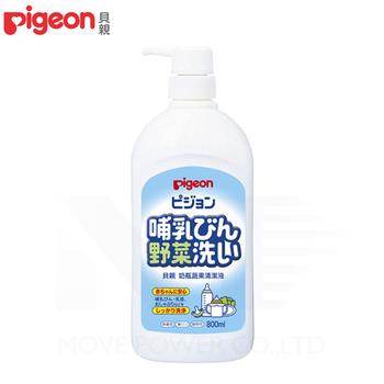 日本《Pigeon 貝親》 奶瓶蔬果清潔劑【800ml】