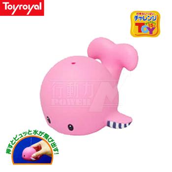 日本《樂雅 Toyroyal》 洗澡玩具-軟膠鯨魚