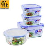 《鍋寶》玻璃保鮮盒好物4件組EO-BVC0352Z08301102