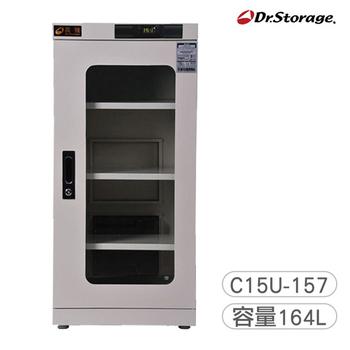 高強 Dr.Storage 儀器級微電腦除濕櫃(C15U-157)