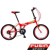 《FUSIN》F104  經典時尚哲學 20吋24速折疊車 (六色可選)(服務升級)(魔力紅)