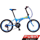 《FUSIN》F104  經典時尚哲學 20吋24速折疊車 (六色可選)(服務升級)(天空藍)