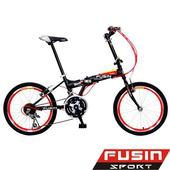 《FUSIN》F104  經典時尚哲學 20吋24速折疊車 (六色可選)(服務升級)(時尚黑)
