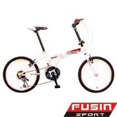 《FUSIN》F104  經典時尚哲學 20吋24速折疊車 (六色可選)(服務升級)(象牙白)