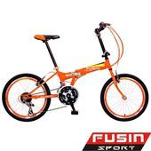 《FUSIN》F104  經典時尚哲學 20吋24速折疊車 (六色可選)(服務升級)(活力橙)