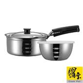 《鍋寶》不銹鋼料理鍋(六件式)