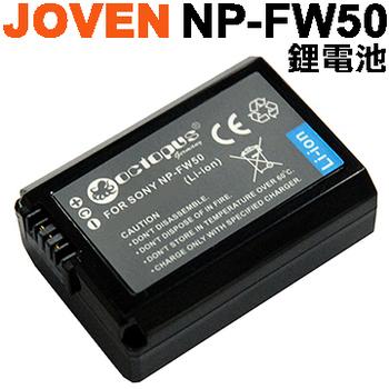 JOVEN SONY NP-FW50 / NPFW50 副廠專用鋰電池 適用 NEX3 NEX5 NEX5N NEX-5T NEXC3 A7