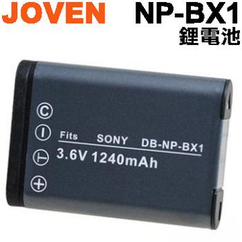 JOVEN SONY NP-BX1/NPBX1 副廠鋰電池 適用DSC-RX100 HX300 WX300 RX1 HX50V WX350