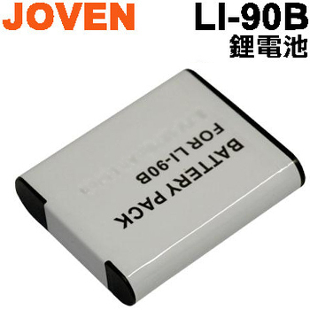 JOVEN OLYMPUS LI-90B / LI90B 副廠專用鋰電池 適用 TG1 TG2 TG3 TG4 XZ-2