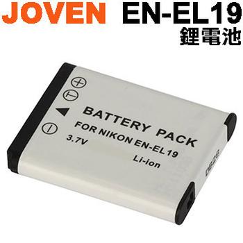 JOVEN NIKON EN-EL19/ENEL19副廠專用鋰電池 適用S6900 S9900 S7000 S32 S33 S2800