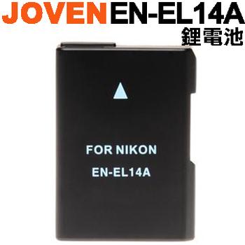 JOVEN NIKON EN-EL14A / ENEL14A 副廠專用鋰電池 適用 P7800 P7700 D3200 D5300 DF