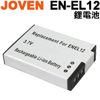 JOVEN NIKON EN-EL12 / ENEL12 副廠專用鋰電池 適用 S640 S710 S9300 P310 AW100
