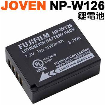 JOVEN FUJIFILM NP-W126 / NPW126 副廠專用鋰電池 適用 HS30EXR HS33EXR X-PRO1 X-E1