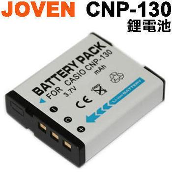 JOVEN CASIO專用副廠電池 CNP-130 (NP130) 適用 EZ-ZR1000 ZR1200 ZR1500 ZR3500