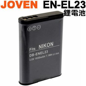 JOVEN NIKON EN-EL23 (ENEL23) 副廠專用鋰電池 適用 COOLPIX P600