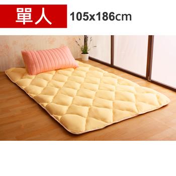 Homebeauty 日式羊毛保暖收納睡墊床墊-單人(草莓起司)
