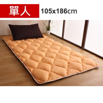 Homebeauty 日式羊毛保暖收納睡墊床墊-單人(橙香咖啡)