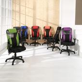 《BuyJM》瑞亞專利3D坐墊高背大護腰辦公椅(黑色)