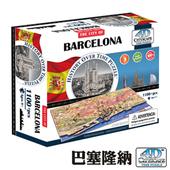 ~4D Cityscape~4D 立體城市拼圖 ~ 巴塞隆納 1100 片