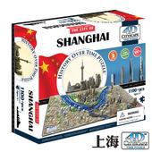 ~4D Cityscape~4D 立體城市拼圖 ~ 上海1100