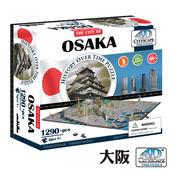 ~4D Cityscape~4D 立體城市拼圖 ~ 大阪 1290 片