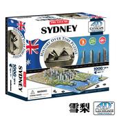 ~4D Cityscape~4D 立體城市拼圖 ~ 雪梨 1000 片