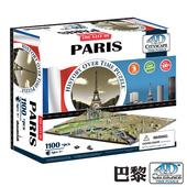 ~4D Cityscape~4D 立體城市拼圖 ~ 巴黎1100