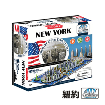 《4D Cityscape》4D 立體城市拼圖 - 紐約840+