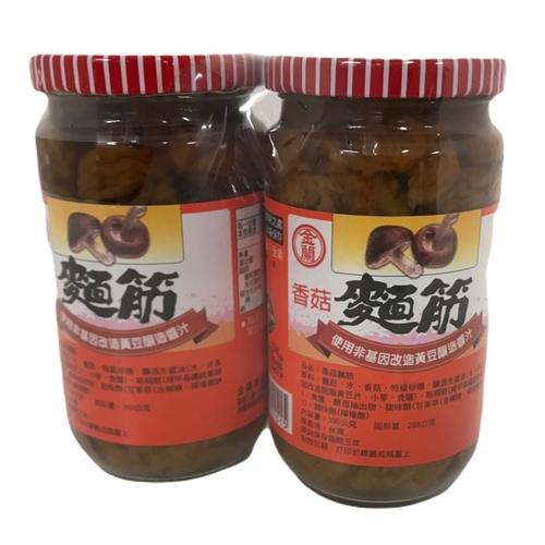 金蘭 香菇麵筋(380g*2 瓶/組)