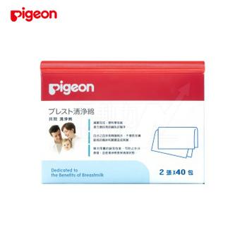 日本《Pigeon 貝親》 乳房清潔棉【純淨 衛生】