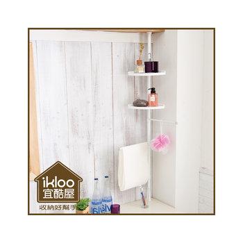 ikloo 衛浴頂天立地雙層雙桿置物架