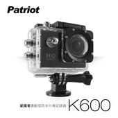 《愛國者》K600 1080P 極限運動防水型 行車記錄器(送16G TF卡)