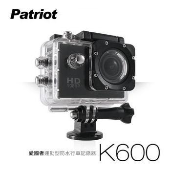 愛國者 K600 1080P 極限運動防水型 行車記錄器(送16G TF卡)