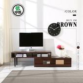 《BuyJM》環保低甲醛百變兩用多功能電視櫃-2色可選(胡桃)