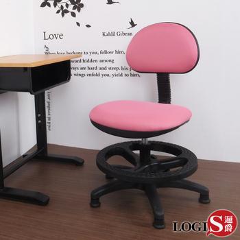 LOGIS 幻萌粉彩可調式兒童椅-2色(粉紅)