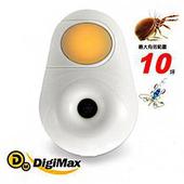 Digimax強效型超音波塵蟎對策器 (2入優惠價 )