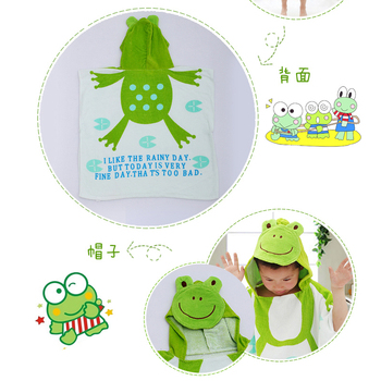 蘿林嚴選 純棉毛巾可愛卡通造形斗蓬浴袍1入(綠青蛙)