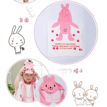 蘿林嚴選 純棉毛巾可愛卡通造形斗蓬浴袍1入(粉紅兔)